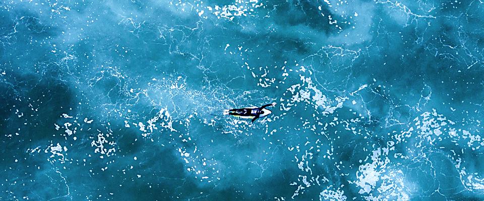 Anonymes Surfen